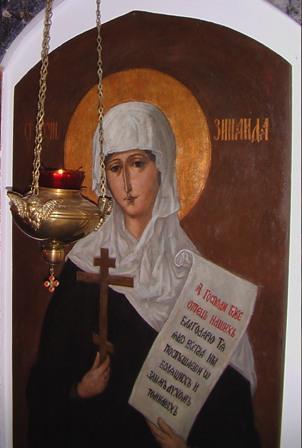 Икона мученицы Зинаиды в русском храме Рио-де-Жанейро