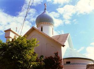 1997_hram