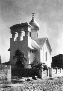 Историческое фото русского храма в Рио-де-Жанейро