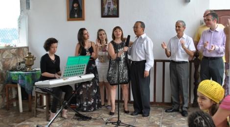 Концерт в честь Дня Народного Единства России