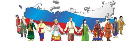 Приглашаем на концерт, посвящённый Дню Народного Единства