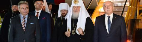 Объявление: визит Святейшего Патриарха Кирилла в Рио-де-Жанейро 20 февраля 2016 года