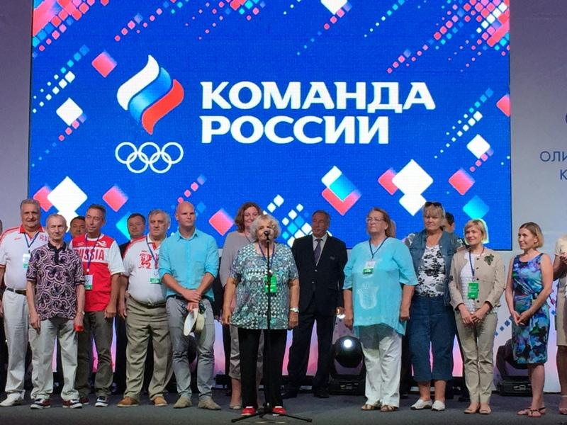 Болельщики Олимпиады Рио 2016 в Русском доме