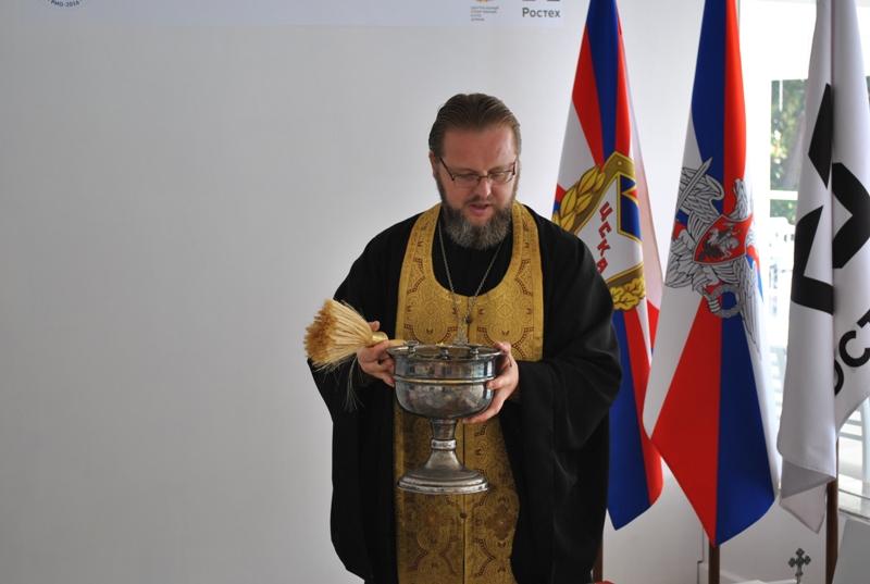 Освящение русского дома болельщиков на Олимпиаде в Рио в 2016 году