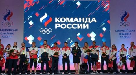 Олимпиада Рио 2016